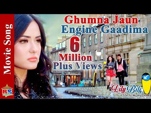 Lily bily - Title song - Ghumna jau engine gadima | Pradeep Khadka, Jassita Gurung