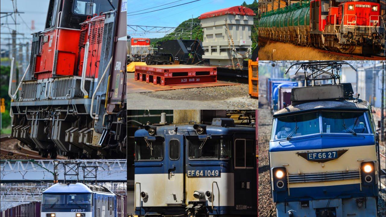 東海地区貨物列車 さよなら1049や醒ヶ井変圧器輸送などなど