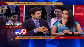 Download Video Tollywood Links to America Sex Racket! - TV9 MP3 3GP MP4