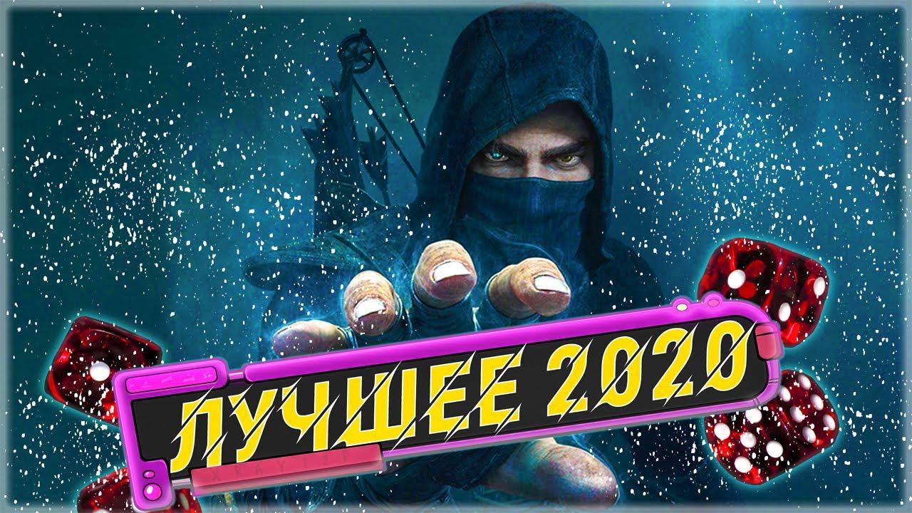 ЛУЧШЕЕ С ТЕНЬКОЙ 2020