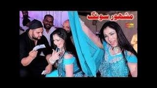 Talash Jan New Dance [Dholy Marya Vata ]