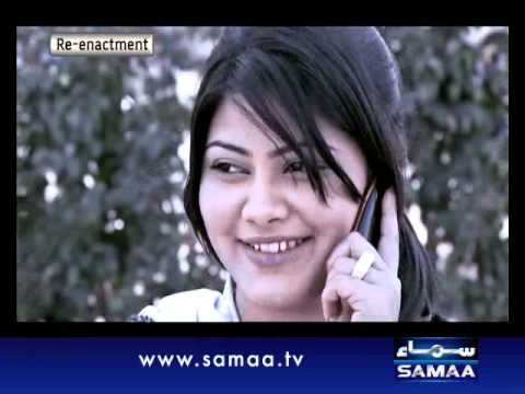 Interrogation Feb 04, 2012 SAMAA TV 2/4