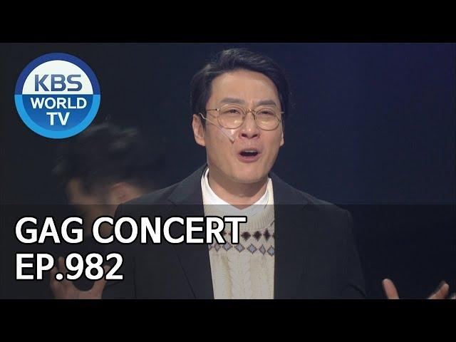 Gag Concert | 개그콘서트 [ENG/2019.01.19]
