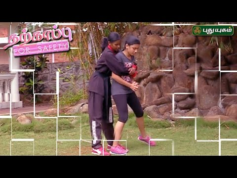 Martial Arts for Self Defence தற்காப்பு For Safety Morning Cafe 17-05-2017 PuthuYugamTV Show Online