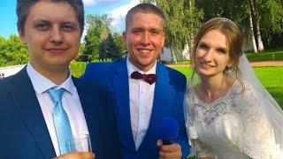 Тамада Илья проведение  веселой свадьбы молодых