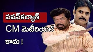 Murali Krishna Encounter with Posani Krishna Murali - TV9