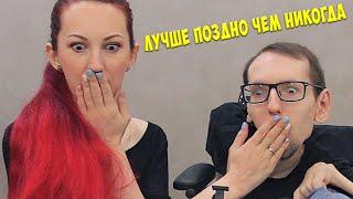 постер к видео Реальная экономия / Сестра в гостях / Обзор покупок / GrishAnya Life