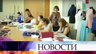Новые профессии осваивают все больше вступивших в «серебряный возраст» россиян.