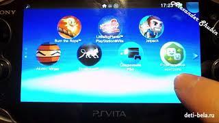 Родительский контроль PS Vita - Youtube - Дети и мультимедиа - PlayStation Vita