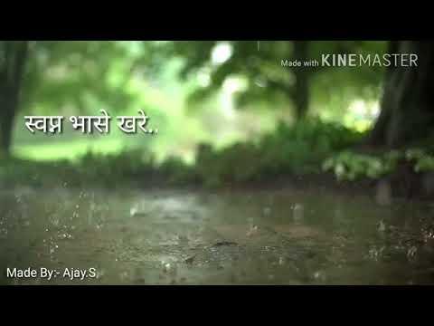 Tu Mala Mi Tula Marathi Short Video Song of Lyrics