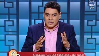 شاهد.. معتز عبد الفتاح: على المصريين الترابط ودعم النسيج الوطني