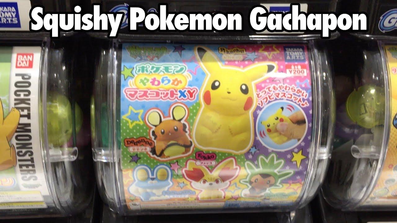 Squishy Pokemon Toys : Squishy Pokemon Mascot Gachapon ?????????????XY - YouTube