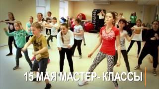 Мастер-классы, София Цветкова