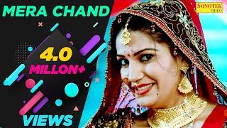 Mera Chand | Sapna Chaudhary, Vraj Bandhu, Raj Mawar | Latest Haryanvi Songs Haryanavi 2018