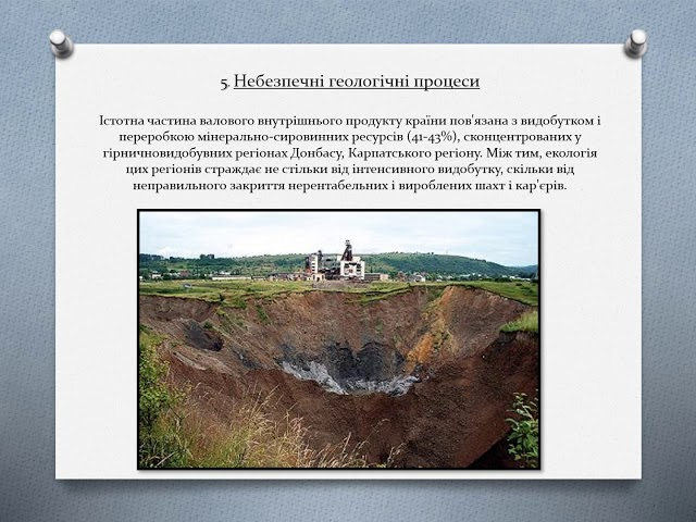 09 28   Ярема Юлія Іванівна