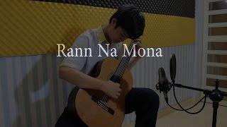 Lớp Học Đàn Guitar Nguyễn Bảo Chương - Rann na mona - Guitar Solo (Fingerstyle)