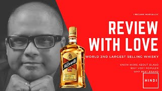 Whisky Review McDowell's N…