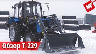 Обзор фронтального погрузчика (КУН) Metal-Fach T229 грузоподъемностью 1600 кг для тракторов МТЗ