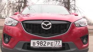 Mazda CX 5 Тест драйв и обзор от ATDrive ru