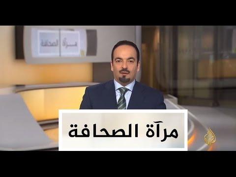 مرآة الصحافة - 01.05 ص - 17/1/2017
