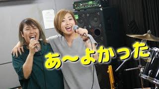 花*花 - あ~よかった -setagaya mix-