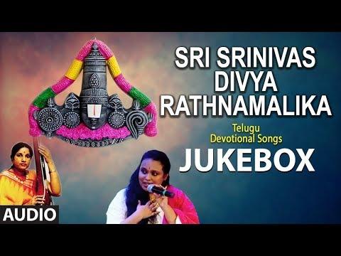 Malgudi Shuba Songs: Sri Srinivas Divya Rathnamalika   Lord Venkateswara Telugu Devotional Songs