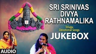 Malgudi Shuba Songs: Sri Srinivas Divya Rathnamalika | Lord Venkateswara Telugu Devotional Songs