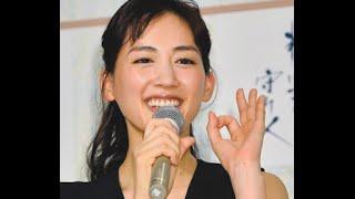 綾瀬はるか 入浴シーンに挑戦、新主演ドラマで 13:05デイリースポーツ ...