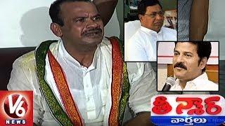 Komatireddy Venkat Reddy Criticizes Revanth Reddy And Jana Reddy. V...