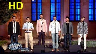 أراب ايدول 2016 - الموسم الرابع - المجموعة 12 - أغنية يا صلاة الزين HD