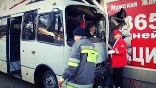Автобус Съехал с Дороги и Влетел в Магазин.