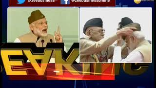 PM Modi speech at Red Fort on 75th anniversary of Azad Hind Fauj