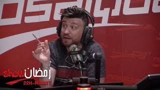 Baixar 'Ali Chouerreb' et 'Tej El Hadhra' décortiqués dans Romdhane Show
