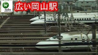 【N700A車窓】山陽新幹線から眺める岡山の電車 2013年春 JR Sanyo Shinkansen
