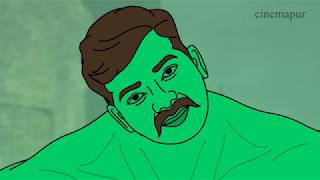 pawan singh as hulk | pawan singh cartoon film Trailer |Dinesh Lal Yadav |fan made spoof