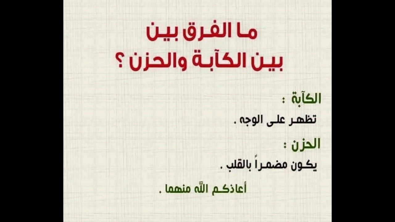 عجائب اللغة العربية pdf