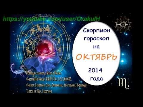 Гороскоп на июль 2017 - ВОДОЛЕЙ