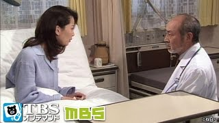 友子(増田恵子)は園絵(中村玉緒)から、弘(浅野和之)が書いた離婚届を見せ...