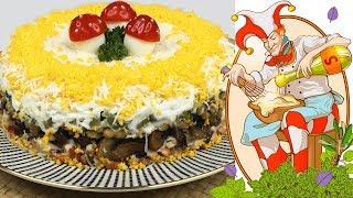 Салат с курицей и шампиньонами на праздник. Salad with chicken and mushrooms. English subtitles