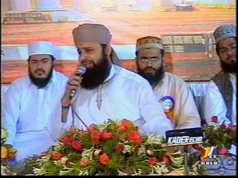 Subha Taiba Main Howi - Owais Raza Qadri & Syed Furqan Qadri - Album Ya Abbaz Zahra