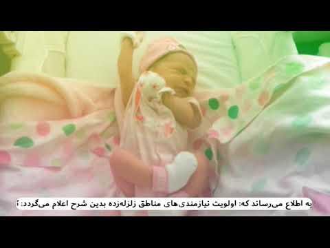 Kalemeh TV Farsi 639 Kalemeh TV Farsi Ch639 162738 a
