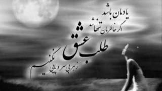 Download Video Reza Sadeghi Donya Joon MP3 3GP MP4