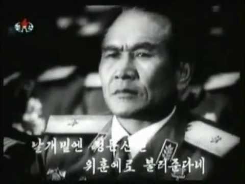 【朝鮮音楽】空の防盾に我らはなる(映画『我らを待つな』より)