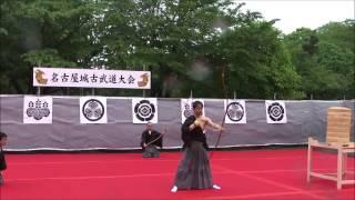 2014 Nagoya Castle Traditional Martial Arts Festival: Kyūdō in the rain.