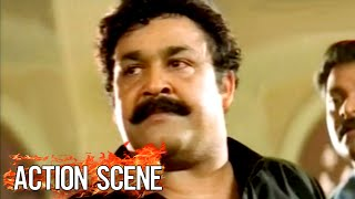 Mohanlal Best Action Scenes # Malayalam Action Movies Full HD # Malayalam Movie Action Scenes