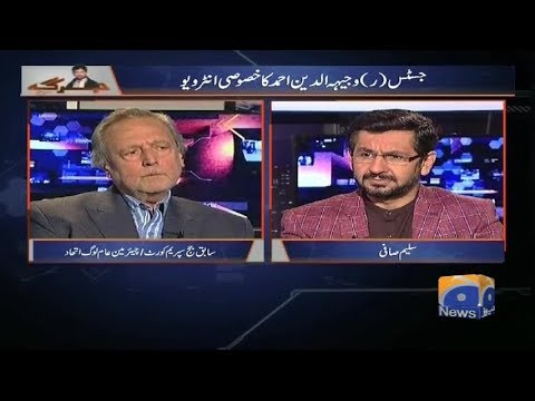 Jirga - 16-December-2017 - Geo News