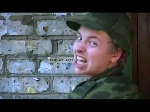 Порнорэп (PornoRap) - Аты-Баты