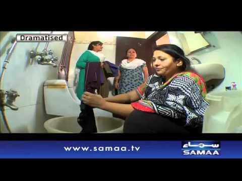 Kanjoosi ki hudh - Best Scene - Aisa Bhi Hota Hai