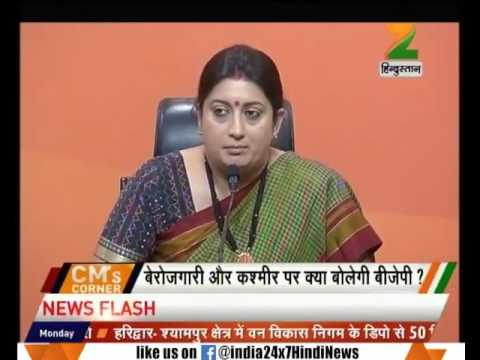 Special package soon for knitwear industry, says Irani