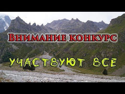 Куда сегодня, едем в город... Карачаевск